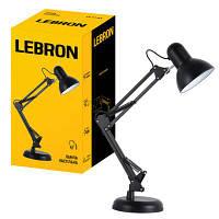 Лампа настольная телескопическая LEBRON L-TL-TEL, E27, 40W, Черная