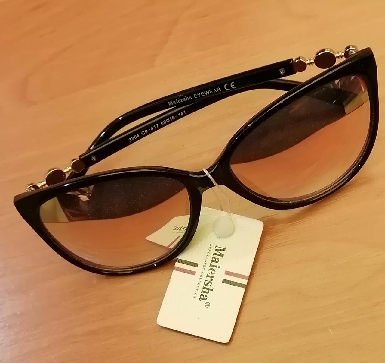 Солнцезащитные женские зеркальные очки