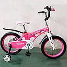 Дитячий велосипед Crosser Space 18 дюймів, фото 2