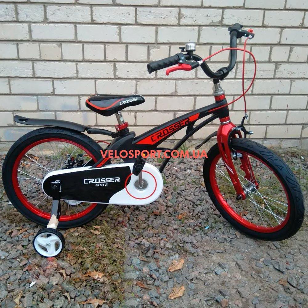 Дитячий велосипед Crosser Space 18 дюймів