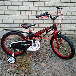 Детский велосипед Crosser Space 18 дюймов