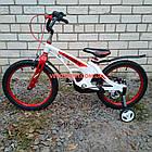 Дитячий велосипед Crosser Space 18 дюймів, фото 6