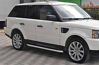 "Боковые площадки ""Fullmond"" Range Rover Sport (2005-2010)"