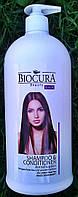 Професиональный шампунь+кондиционер Biocura Shampoo& Conditioner Antischupen
