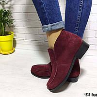 ХИТ! Замшевые женские полуботинки бордового цвета, фото 1