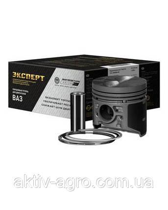 Моторокомплект ВАЗ 2105 Експерт Кострома, фото 2