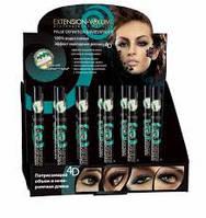 EVELINE cosmetics 10мл тушь EXTENSION VOLUME PROFESSIONAL MAKE-UP - 100% водостойкая (60шт)