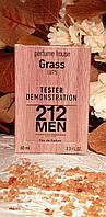 Тестер 212 MEN Carolina Herrera 60 ml in wood (реплика)