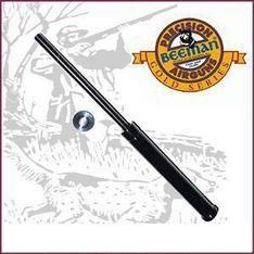 Усиленная газовая пружина Beeman M-12 Blackи + 20 %
