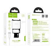 СЗУ Hoco C59A Mega joy double port charger for Lightning(EU) 2USB 2.1A White, фото 2