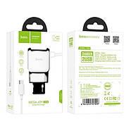 СЗУ Hoco C59A Mega joy double port charger for Micro(EU) 2USB 2.1 A White, фото 2