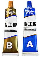 Двухкомпонентный клей Kafuter универсальный для любых поверхностей 65г