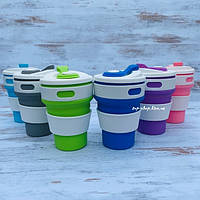 Силиконовый стакан складной чашка Collapsible Coffe cup 350 мл