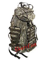 Рюкзак тактический Digital ВСУ, 80 литров