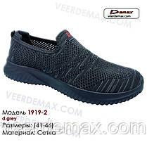 Кросівки Veer Demax сітка літні розміри 41-46
