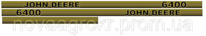 Комплект наклеек на трактор John Deere 6400