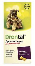 Таблетка от глистов антигельминтик Дронтал плюс Drontal Bayer для собак 1 табл.