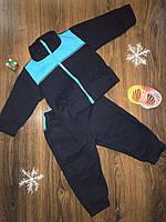 Детский костюм спортивный темно-голубой, костюм домашний для детей, спортивный костюм для детей,дитячий костюм