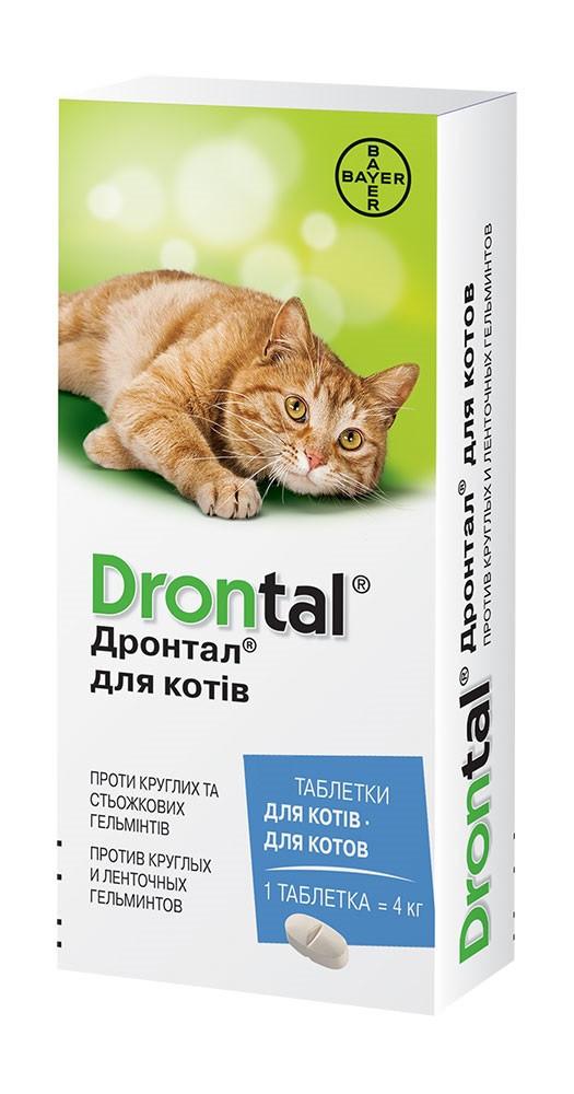 Таблетка от глистов антигельминтик Дронтал Drontal Bayer для кошек 1 табл.