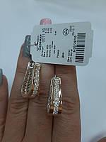 Красивые серьги серебро со вставками золота