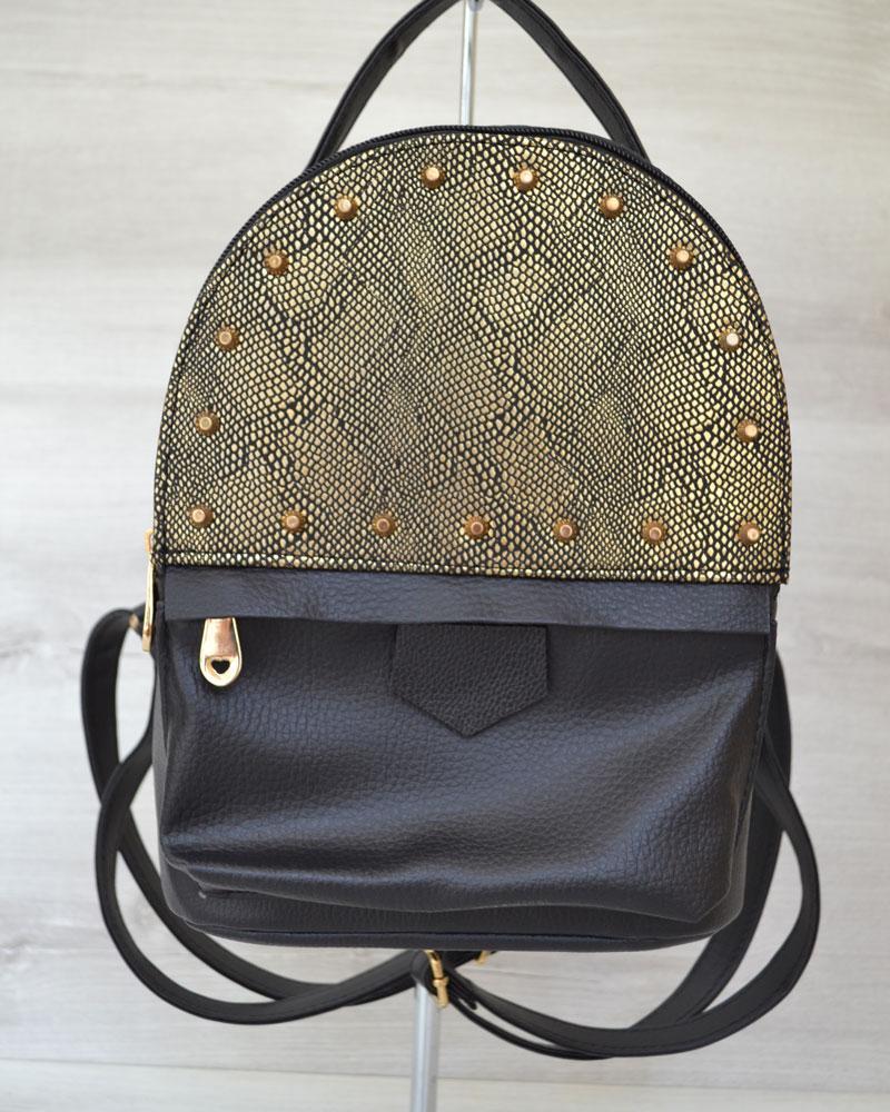 Женская сумка от украинского производителя