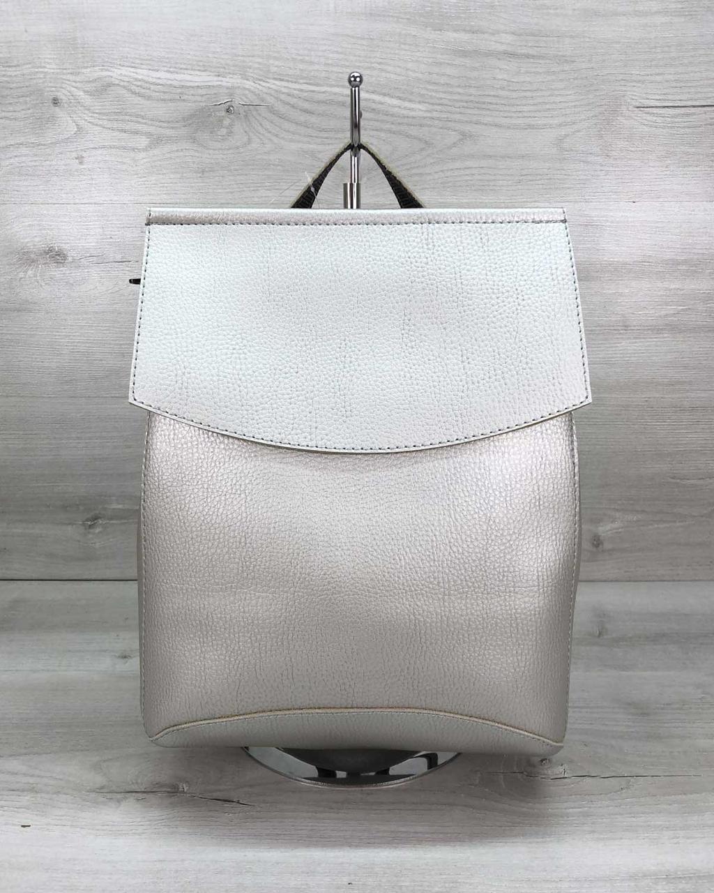 Сумка-рюкзак  молодежный серебряного  цвета (никель)