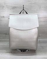 Сумка-рюкзак  молодежный серебряного  цвета (никель), фото 1