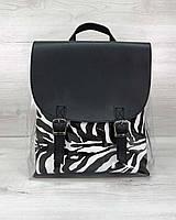 Рюкзак силиконовый  черный с косметичкой зебра