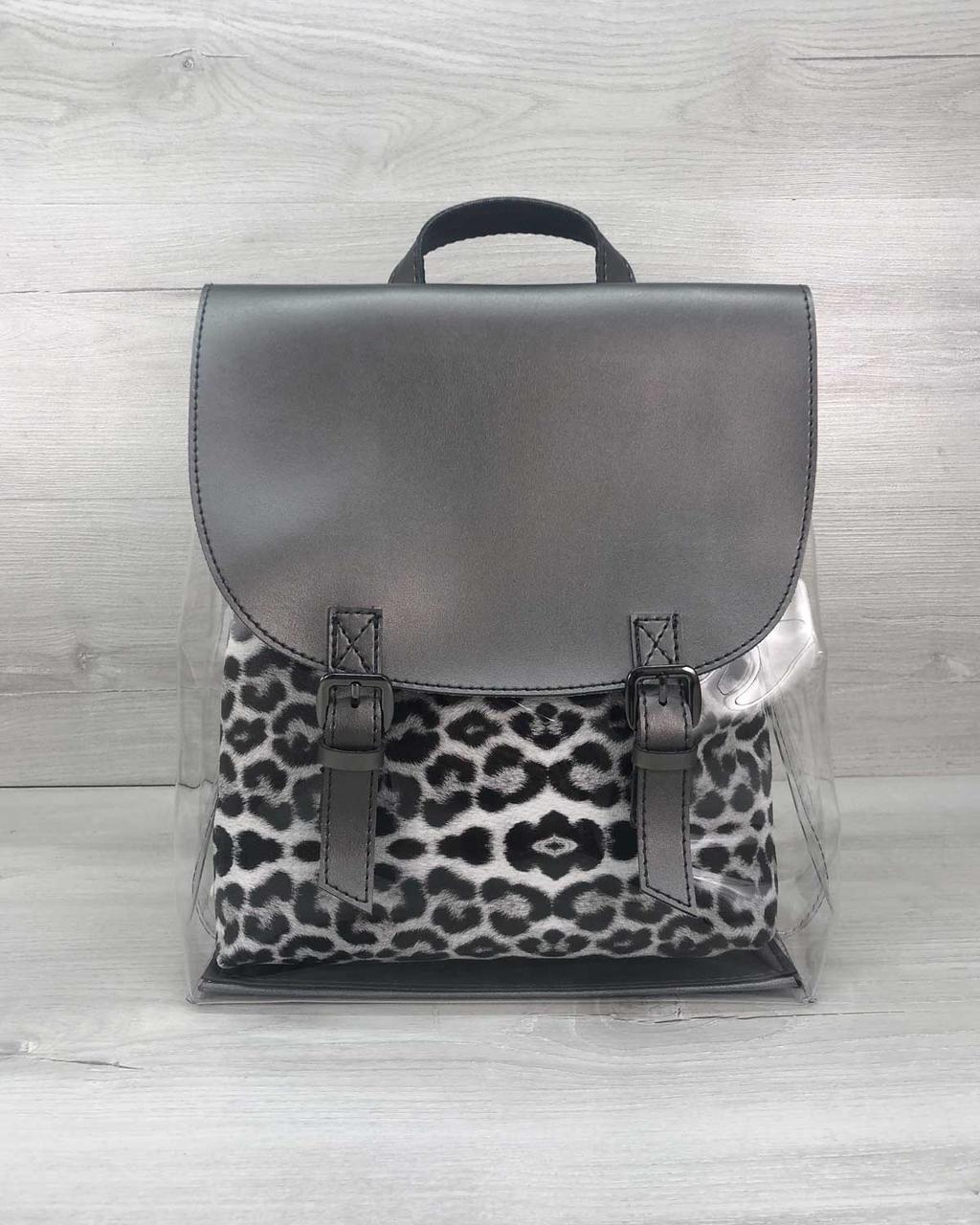 Рюкзак силіконовий металік з косметичкою