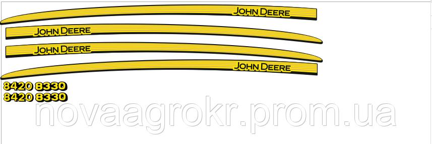 Комплект наклеек на трактор John Deere 8330