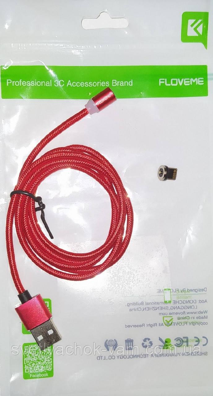 Комплект FLOVEME магнітний зарядний кабель міцний нейлон плетений для iPhone з індикатором лід