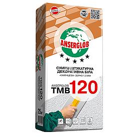 """Штукатурка """"баранець"""" Anserglob ТМВ 120, фракція 2.0"""