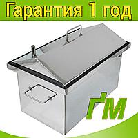 Коптильня с гидрозатвором Smokki House Малая 1.5 мм (нержавейка)