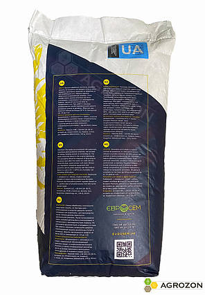 Семена подсолнечника Аякс (Ajax) Premium (NS DFSP) Евросем - 1 п. о., фото 2