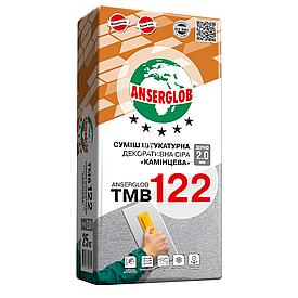 """Штукатурка """"баранець"""" Anserglob ТМВ 122, фракція 2.0"""