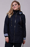 Модная демисезонная женская куртка большого размера
