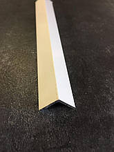 Декоративный алюминиевый уголок 15х15 бежевый