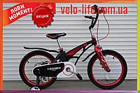 Детский велосипед кросер Crosser Magnesium 16 дюймов