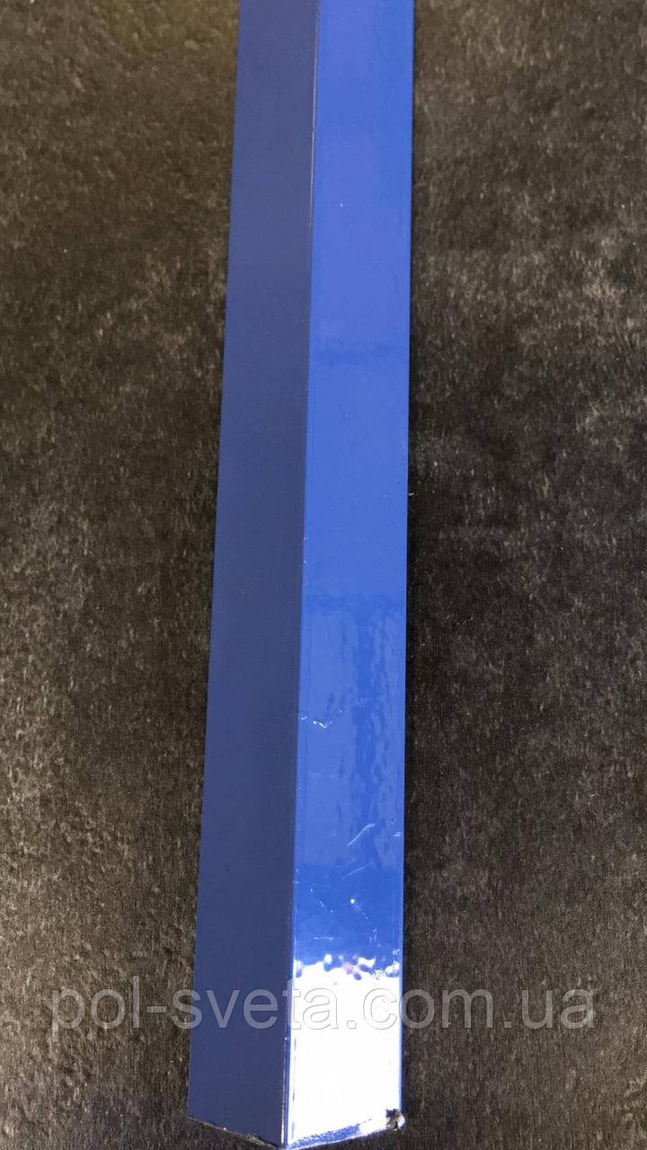 Декоративный алюминиевый уголок 15х15 сине-голубой