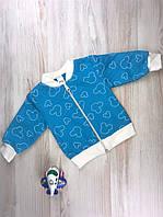 Кофточка для детей,  кофточка для дітей, голубая кофта для детей