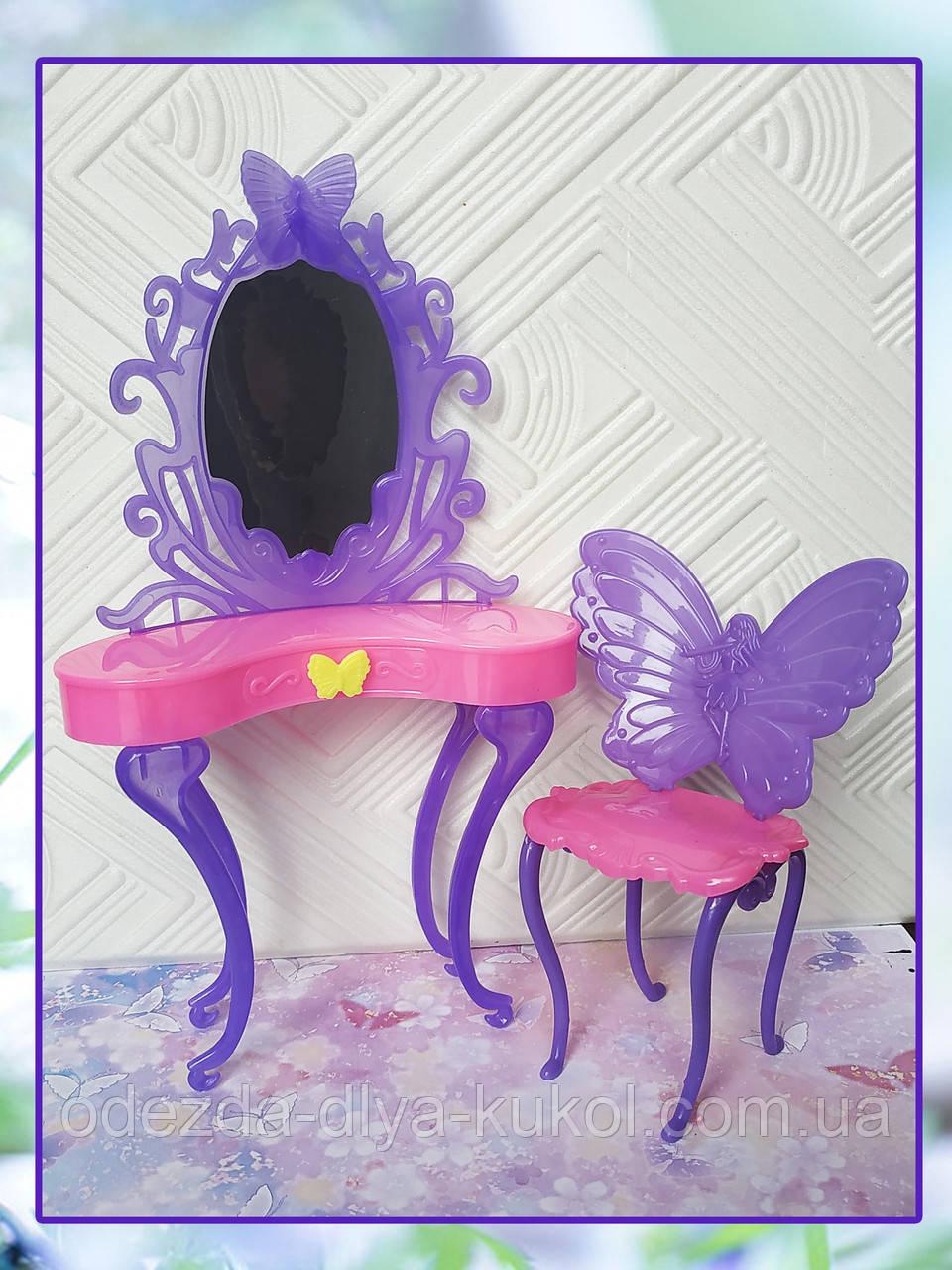 Столик з дзеркалом і стілець (аксесуари для ляльок)