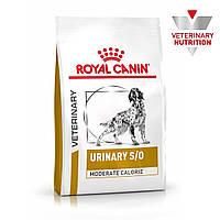 Royal Canin Urinary S/O Moderate Calorie Dogs 1,5кг диета для собак