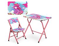 Столик A19-NEW UNI складной детский со стульчиком - детская мебель