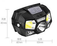 Налобный фонарь GY66LED c датчиком движения, фото 1
