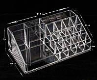 Органайзер для косметики KZ -110, фото 1