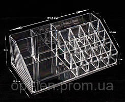 Органайзер для косметики KZ -110