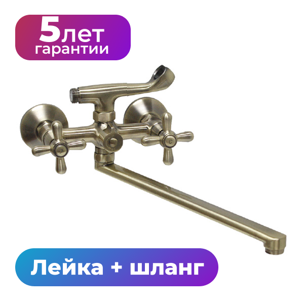 Змішувач для ванної HAIBA DOMINOX 140 EURO BRONZE