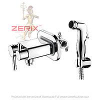 Встраиваемый смеситель для гигиенического душа и бачка унитаза (с лейкой) ZERIX LR5398-1
