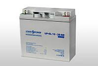 Аккумуляторная батарея LogicPower LP-GL 12V 20Ah