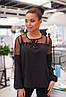 Женская яркая блузка на резинке с длинным рукавом